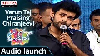 Varun-Tej-Praising-Chiranjeevi-At---Mukunda-Audio-Launch--Varun-Tej,-Pooja-Hegde