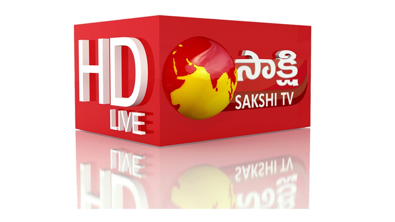 Sakshi TV LIVE | Telugu News LIVE | Full HD  #Smartphone #Android