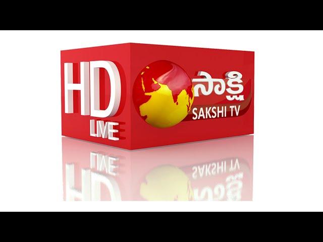 Sakshi TV Telugu LIVE | Latest Telugu News | Sakshi TV LIVE