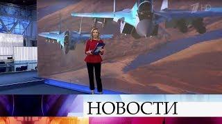Выпуск новостей в 09:00 от 10.12.2019