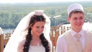 Татарская свадьба Эльвира и Салават