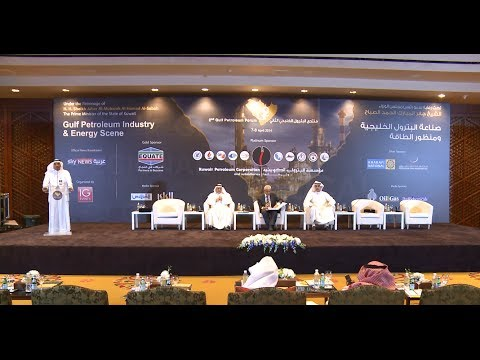 Session I: Current Challenges of Petroleum Industry