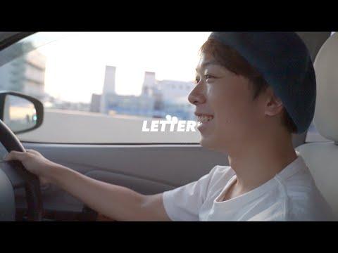 オカモトコウキ(OKAMOTO'S) 「LETTER」MUSIC VIDEO
