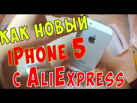 Купил iPhone 5 как новый за 150$ в Китае. На Алиэкспресс. Aliexpress