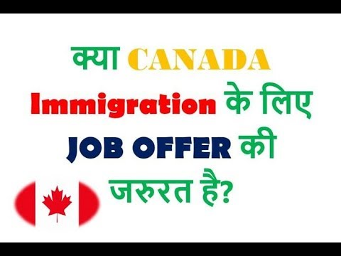 DO YOU NEED  JOB OFFER FOR CANADA IMMIGRATION UNDER SKILLED WORKER CLASS