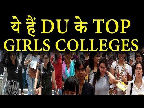 Top Girls College Of Delhi University | Daulat Ram College | Miranda House | Lady Shri Ram College
