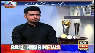 Interesting rapid fire session with Babar Azam