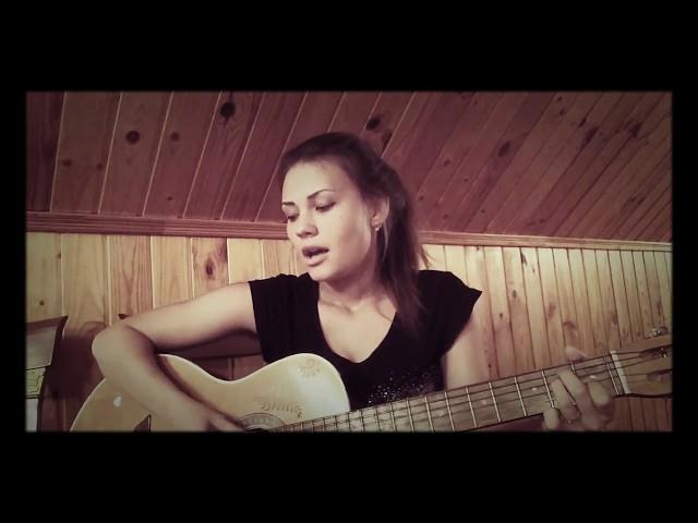 Арина Гутова - Ключи (авторская)