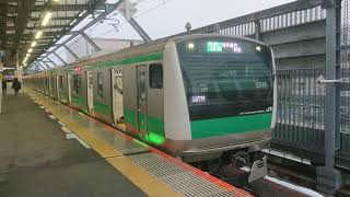 [各駅停車から特急に] E233系7000番台 相鉄線直通各駅停車海老名行き 武蔵小杉(JS-15)発車