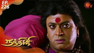 Nandhini - நந்தினி | Episode 226 | Sun TV Serial | Super Hit Tamil Serial