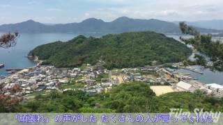 奥華子 - ガンバレ(photo in 広島県江田島市)