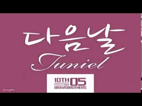 Juniel - The Next Day (다음날)