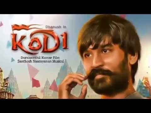 Kodi Official Firstlook | Kodi Teaser |...