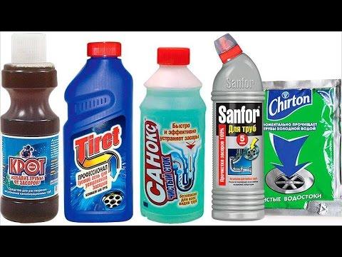Топ- 10 лучших средств для прочистки канализации, как подобрать средство от засоров