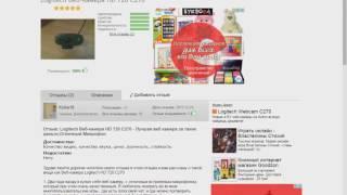 Заработок в интернете до 500 рублей в день  Вывод на вебмани