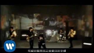 韓國首席美男樂團 FTIsland - 愛愛愛 LOVE LOVE LOVE (華納official 官方完整版MV)