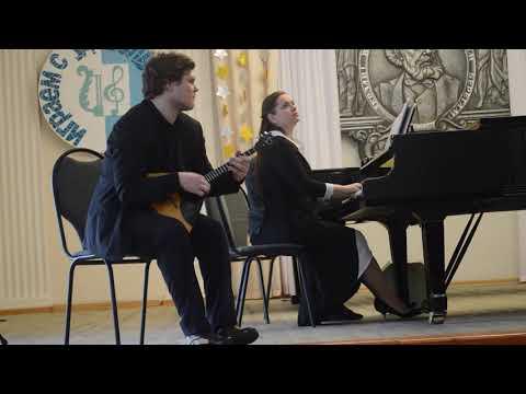 Региональный конкурс концертмейстеров Играем с удовольствием