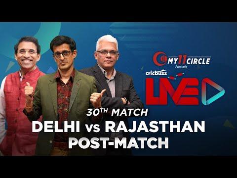 Cricbuzz LIVE:Match 30, Delhi v Rajasthan,Post-match show