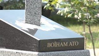 В Киеве открыли монумент в виде меча, вонзенного в карту России