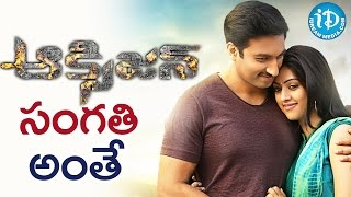 gopichand s oxygen trouble continues tollywood tales