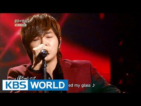 Jung Dongha - Swamp | 정동하 - 늪 [Immortal Songs 2]