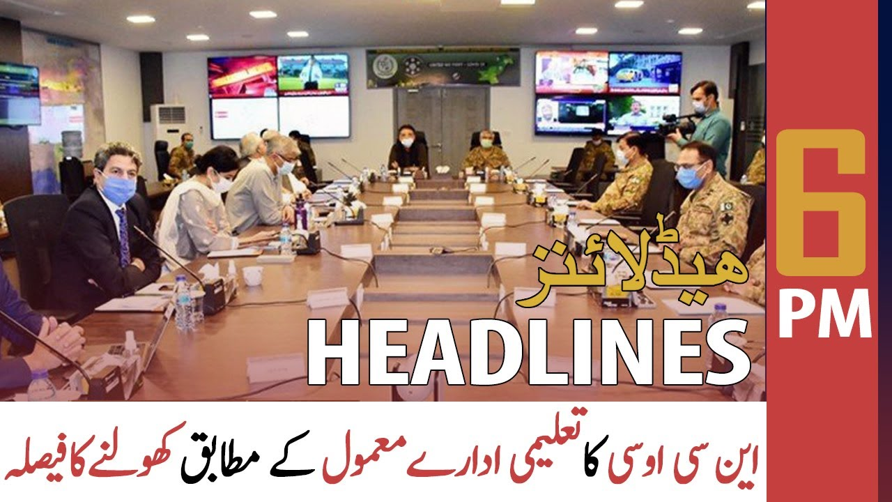 ARY News | Prime Time Headlines | 6 PM | 7 October 2021