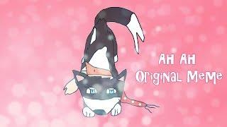 Ah Ah Mem - Orijinal (Animasyon)