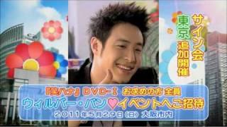 5/29大阪イベントに加え、5/28東京サイン会決定! 【RitzStore】『笑う...