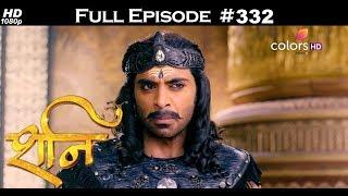 Shani - 19th February 2018 - शनि - Full Episode