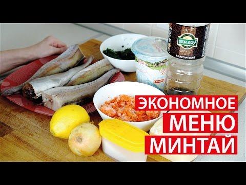 экономная кухня рецепты для бедных-хв4