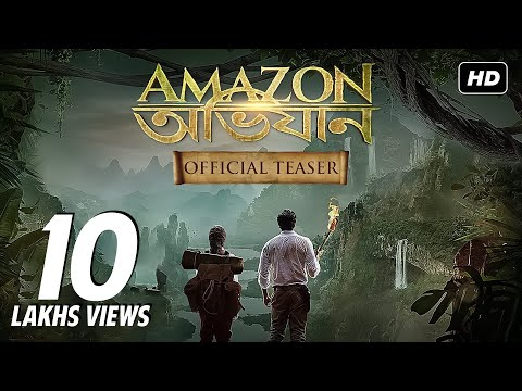 Amazon Obhijaan | আমাজন...