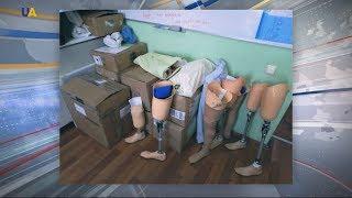 Українські спецслужби викрили схему поставок комплектуючих для протезування з Росії?>