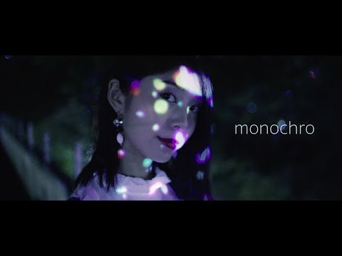 DELMO / monochro【MUSIC VIDEO】