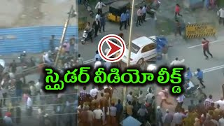 mahesh babu spyder movie making video leaked filmibeat telugu