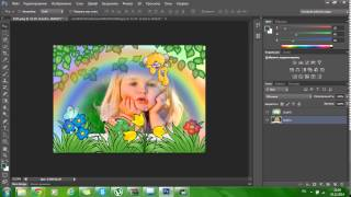 Вcтавить фотографию в рамку формата png(Это видео научит вас легко вставить фотографию в рамку формата png., 2014-12-23T21:34:23.000Z)