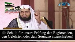 Shaykh 'Abd Al 'Aziz Al Fawzan | Eine Nachricht an die Jugend (sehr nützlich!)