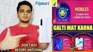 Flipkart Big Diwali Sale 2019 - Galti Mat Karna 😠