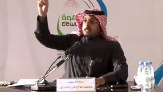 كيف كان العرب يتكلمون الفصحى؟ معلومة ممتعة | د. محمد العمري