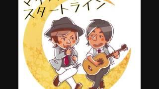 元気になれる明るい曲調のオリジナルポップスです! ☆アコギユニット マ...