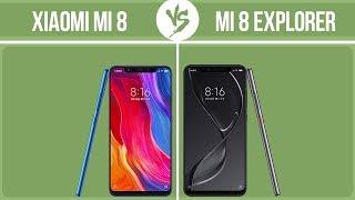 Xiaomi Mi 8 vs Xiaomi Mi 8 Explorer Edition ✔️
