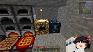 【Minecraft】科学の力使いまくって永久光ができるまで Part03【ゆ…