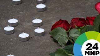 Делегация Германии на ЧМ возложила венки к Мемориалу Славы в Сочи - МИР 24