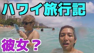アメリカに行って良かったことベスト3!【質問コーナー】 thumbnail