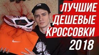 видео Женские Nike Air More Uptempo в Москве | Интернет-магазин кроссовок и кед