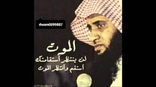 Download Video الشيخ نايف الصحفي  _ كلنا نحب الله MP3 3GP MP4