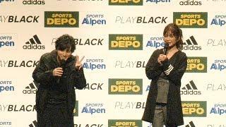 10月1日、大型スポーツ用品店「スポーツデポ」「アルペン」を全国に展...