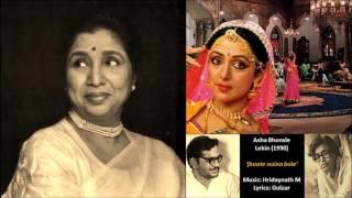 Gambar cover Asha Bhosle (with Satyasheel Deshpande) - Lekin (1990) - 'joothe naina bole'