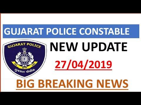 NEW UPDATE GUJARAT POLICE CONSTABLE 2019| DOCUMENT VERIFICATION | MERIT | RESULT |Cut off