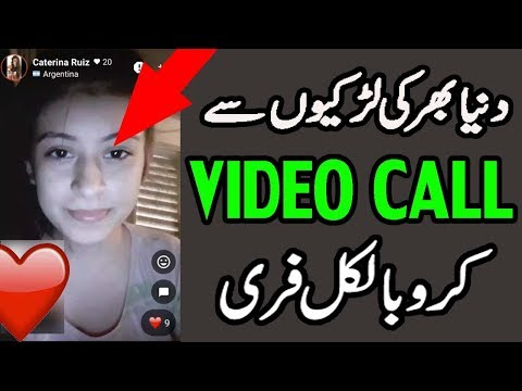 How to Make Free Video Call with Girls || Best Live Chatting App 2018