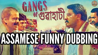 GANGS OF GUWAHATI - ASSAMESE FUNNY DUBBING - DD ENTERTAINMENT